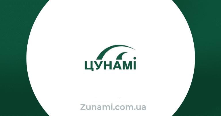 ТзОВ «Цунамі» – спонсор змагань Доброволець