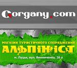 Магазини туристичного спорядження «Альпініст» та Gorgany.com виступили спонсорами туристичних змагань «Доброволець -2013»