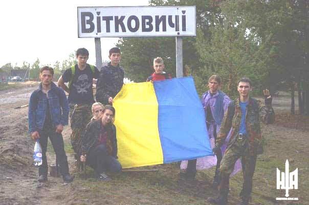 Місце старту змагання – село Вітковичі Березнівського району