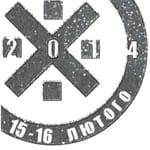 Продовжується реєстрація команд на екстремальні туристичні змагання «Доброволець-2014»