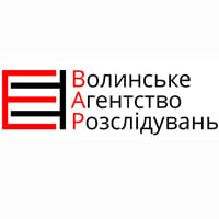 Волинське Агентство Розслідувань – інформаційні партнери «Добровольця»