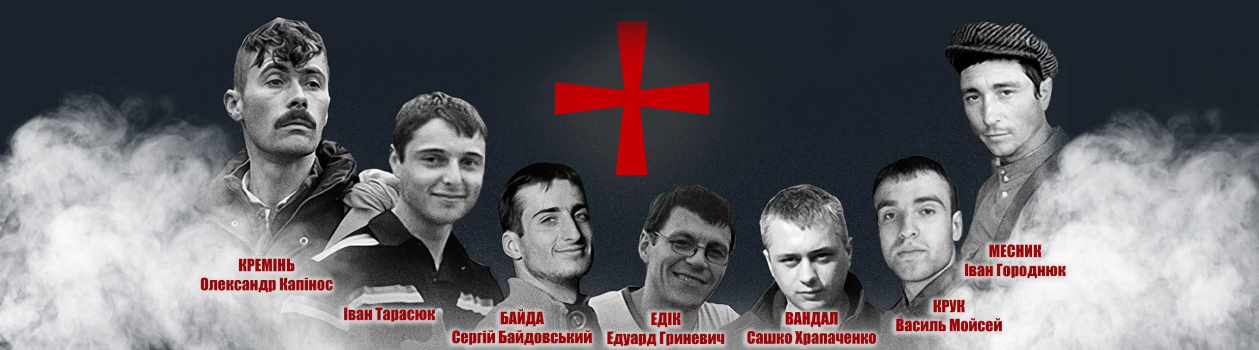 Змагання Доброволець присвячені героям України